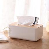 簡約歐式木製面紙盒帶手機槽 木質盒蓋 抽取式衛生紙盒 紙巾盒 餐巾紙盒【SA540】《約翰家庭百貨