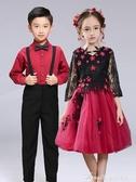 秋元旦童裝錶演服兒童合唱服中小學生演出服加絨禮服主持人服裝 交換禮物