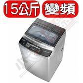大同TATUNG 【TAW-A150DD】 15公斤變頻單槽洗衣機