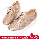 HELLO KITTY X Ann'S躲貓貓低調烙印2WAY綁帶厚底鞋-玫瑰金