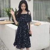 【熊貓】夏裝女裝裙子中長款吊帶裙小清新碎花連身裙