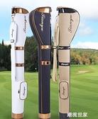 高爾夫球包 男士女士槍包 輕便球桿袋 可裝6-7支球桿 練習場便攜 MBS『潮流世家』