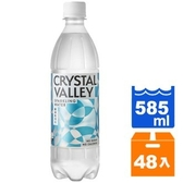 金車 礦沛 氣泡水 585ml (24入)x2箱【康鄰超市】
