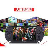 掌上遊戲機 小霸王PSP游戲掌機X9懷舊掌上游戲機大屏幕5寸FC掌機【端午節特惠8折下殺】