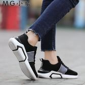 運動鞋 韓版休閒輕便減震旅游跑步鞋