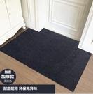 地墊 門廳地毯門墊腳墊進門地墊門前可裁剪...