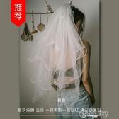 新娘頭紗2020釘珠多層韓式蓬蓬網紅旅拍照頭紗帶發梳超仙森系頭飾 小城驛站