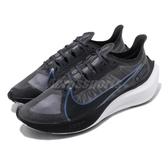 Nike 慢跑鞋 Zoom Gravity 灰 藍 男鞋 運動鞋 【PUMP306】 BQ3202-007