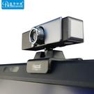 藍色妖姬T3200免驅帶麥克風主播高清台式電腦攝像頭筆記本視頻USB 一米陽光