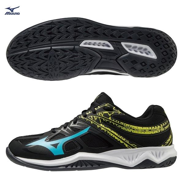 MIZUNO THUNDER BLADE 2 男鞋 排球 手球 2.5E 輕量 耐磨 黑黃藍【運動世界】V1GA197023