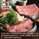 【免運直送】日本近江A5黑毛和牛霜降火鍋肉片4盒組(200公克/1盒)