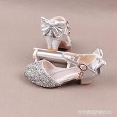 特價清倉女童時尚包頭水晶鞋高跟小公主百搭兒童走秀演出銀色皮鞋
