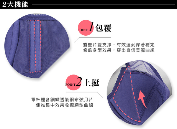 EASY SHOP-花意傾愛 全罩式E-G罩內衣(藍戀紫)