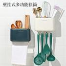 墨色廚房筷子桶免打孔置物架壁掛式多功能收納盒家用筷筒架筷子籠 一米陽光