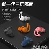巧茗堂防噪音耳塞睡眠超級靜音硅膠降噪減壓隔音耳塞睡覺專用神器