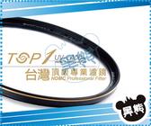黑熊館 SUNPOWER TOP1 UV-C400 Filter 86mm 保護鏡 薄框、抗污、防刮