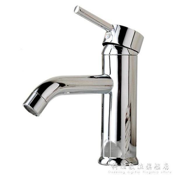 全銅單把單孔冷熱水衛生間洗手盆龍頭浴室櫃面盆台盆洗臉盆水龍頭 igo科炫數位