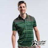 PolarStar 男排汗快乾條紋POLO衫『墨綠』P18121 露營.戶外.吸濕.排汗透氣.快乾.輕量.抗UV 排汗衣 POLO衫
