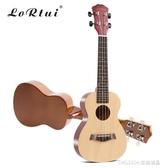 尤克裏裏 23寸初學者成人女學生兒童ukulele烏克麗麗小吉他 童趣潮品
