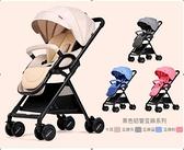 嬰兒推車輕便可坐可躺減震