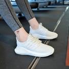 FINDSENSE品牌 四季款 新款 日本 女 高品質 撞色 個性 白色運動鞋