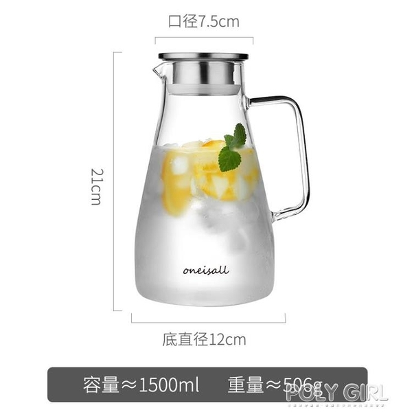 家用冷水壺玻璃耐熱高溫涼白開水茶壺紮壺防爆大容量水瓶涼茶壺 喜迎新春