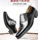 皮鞋 三接頭皮鞋07A制式校尉軍官三尖頭皮鞋男鞋軍鞋【快速出貨】