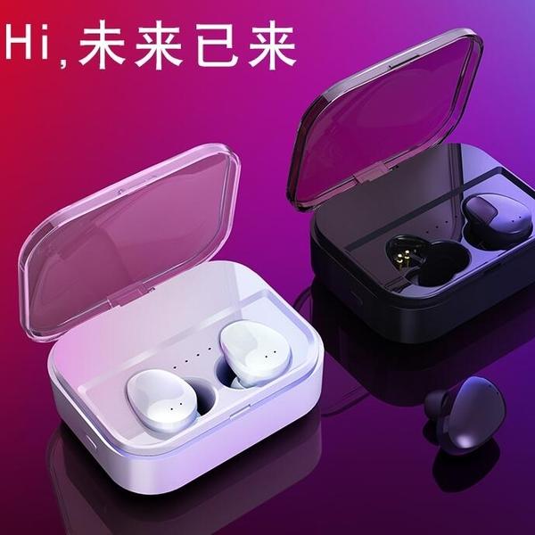 限定款藍芽耳機無線藍芽耳機雙耳運動跑步耳塞式入耳蘋果隱形一對充電小型開車不重低音
