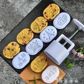 綠豆糕模具綠豆冰糕25 30 50克手壓式家用不黏月餅模做點心糕點 igo 薔薇時尚
