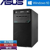ASUS華碩 H-D320MT-I57400036T 桌上型電腦