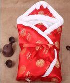 嬰兒抱被純棉冬季新生兒抱毯寶寶滿月包被初生兒加厚襁褓保暖被子【時尚家居館】