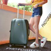 行李箱女旅行箱拉桿箱男萬向輪密碼登機箱20寸韓版皮箱子學生  ATF  魔法鞋櫃