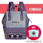【KUMAMON 酷MA萌】NO.71熊本熊喜悅後背包 學生 書包(贈小物包)