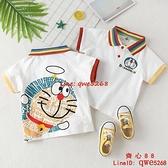 夏季純棉兒童T恤POLO衫新款洋氣寶寶卡通薄款男童短袖上衣【齊心88】