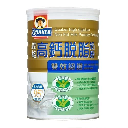 桂格高鈣脫脂奶粉-雙認證(健康三益菌/零膽固醇)750g【愛買】