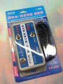 【聖岡科技 第四台/數位電視 強波器TV-350】611229強波器 影音設備【八八八】e網購