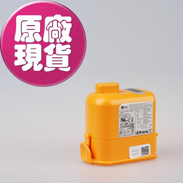 【LG耗材】A9K無線吸塵器電池 A9通用 2020 12出廠