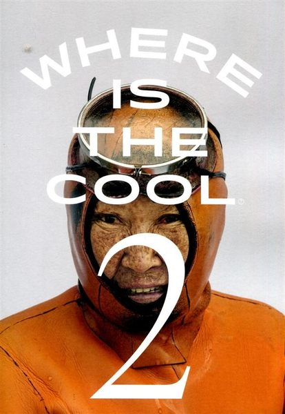 WHERE IS THE COOL 第2期