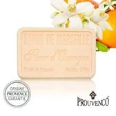 PROUVENCO法國原裝普羅旺詩香氛馬賽皂250G-橘子花