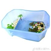 塑料烏龜缸帶曬台別墅 大號龜盆排水口 養大烏龜專用缸 水陸缸ATF 格蘭小舖
