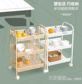 浴室置物架廚房小手推車三層網籃落地帶輪可移動臥室收納儲物架子 艾莎嚴選YYJ