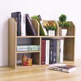 簡易桌上書架小型辦公桌上置物架收納架電腦桌面書柜書架 js739『科炫3C』