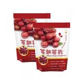 新多維多 天然蔓越莓乾 (180g/包,共2包)【杏一】