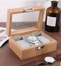 手錶盒收納盒子家用