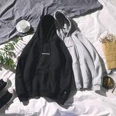 秋冬季加絨衛衣男女情侶連帽韓版潮流寬鬆套頭衫長袖外套