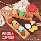 家用木質手壓式月餅模具不粘做廣式冰皮月餅南瓜餅糕點烘焙套裝 漾美眉韓衣