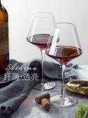 歐式家用水晶紅酒杯套裝組合∣高腳杯 葡萄酒杯子
