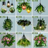 吊燈音樂酒吧吊燈創意網咖啡廳綠植物