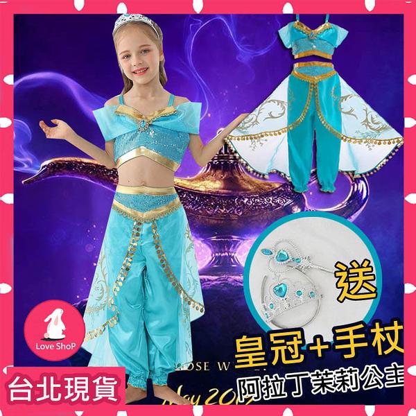 【送皇冠+手杖】萬聖節阿拉丁神燈 茉莉公主 茉莉公主服裝 兒童禮服 洋裝 幼稚園派對