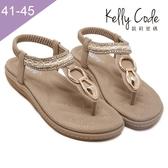 大尺碼女鞋-凱莉密碼-埃及豔后金屬水鑽羅馬夾腳平底涼鞋3cm(41-45)【JXQ36-8】杏色
